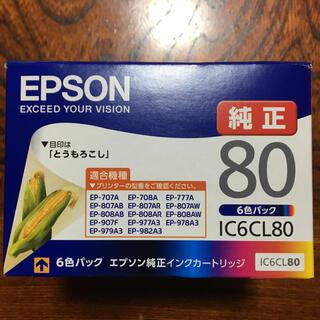 EPSON - 【新品】【純正】エプソン インクカートリッジ EPSON IC6CL80