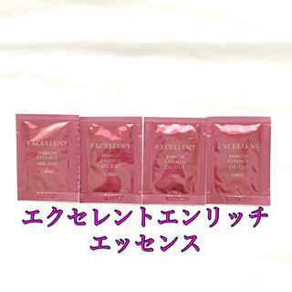 オルビス(ORBIS)のエクセレントエンリッチエッセンス サンプル4袋(美容液)