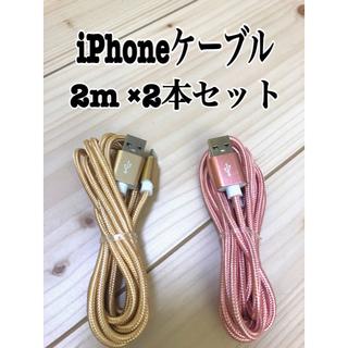 iPhone - みこ様 ピンク、ゴールド