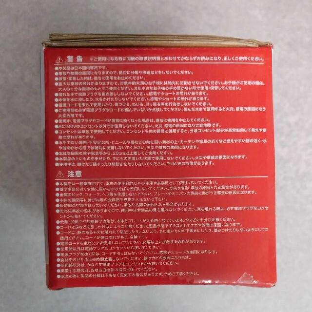 SIMPLE +LIFE ラクレットグリル スマホ/家電/カメラの調理家電(その他)の商品写真