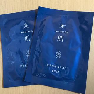 KOSE - 米肌 肌潤化粧水マスク フェイスマスク 2枚