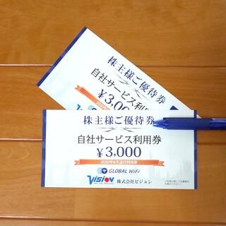 ビション 株主優待券 6000円分(その他)
