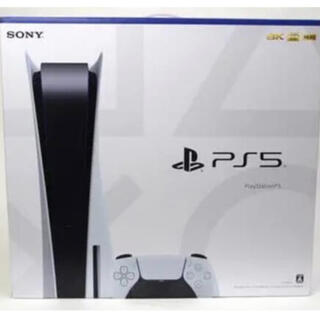 PlayStation - プレステ5本体 新品未開封