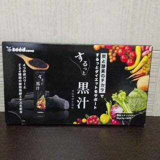 匿名配送 炭と酵素の力でダイエットをサポート するっと黒汁 30包 シードコムス