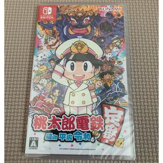 コナミ(KONAMI)の桃太郎電鉄 ~昭和 平成 令和も定番!~ Switch(家庭用ゲームソフト)