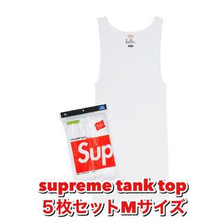 シュプリーム(Supreme)のsupreme タンクトップ 5枚セット(タンクトップ)