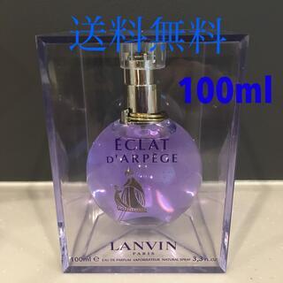 超美品 ランバン エクラ・ドゥ・アルページュ EDP  100mL(香水(女性用))