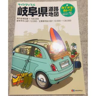 ライトマップル 岐阜県道路地図 未使用に近いお品です •'-'•)و✧