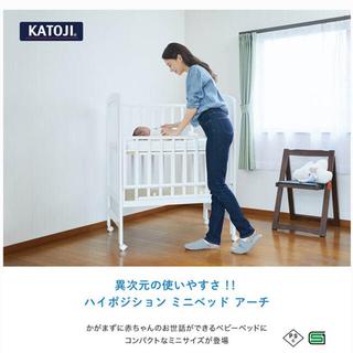 カトージ(KATOJI)のカトージ ベビーベット(白)(ベビーベッド)