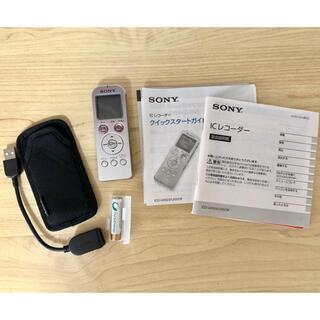 SONY - ソニー★ICD-UX523/SC★ICレコーダー 4GB シルバー♪