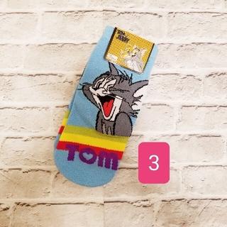 しゅく様専用◆②、③新品 トムとジェリー 靴下 水色 23~25㎝(ソックス)