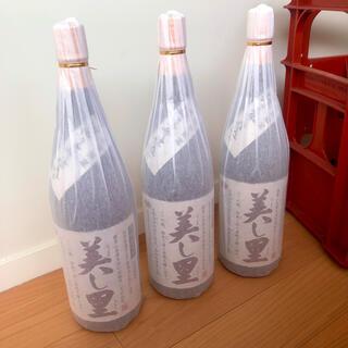 焼酎 美し里 3本セット(1.8L×3本)うましさと お酒