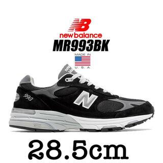 ニューバランス(New Balance)のニューバランス MR993 BK made in usa(スニーカー)