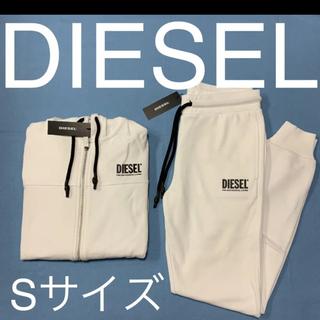 ディーゼル(DIESEL)の洗練されたデザイン ①スウェットパーカー ②スウェットパンツ 2点セット(パーカー)