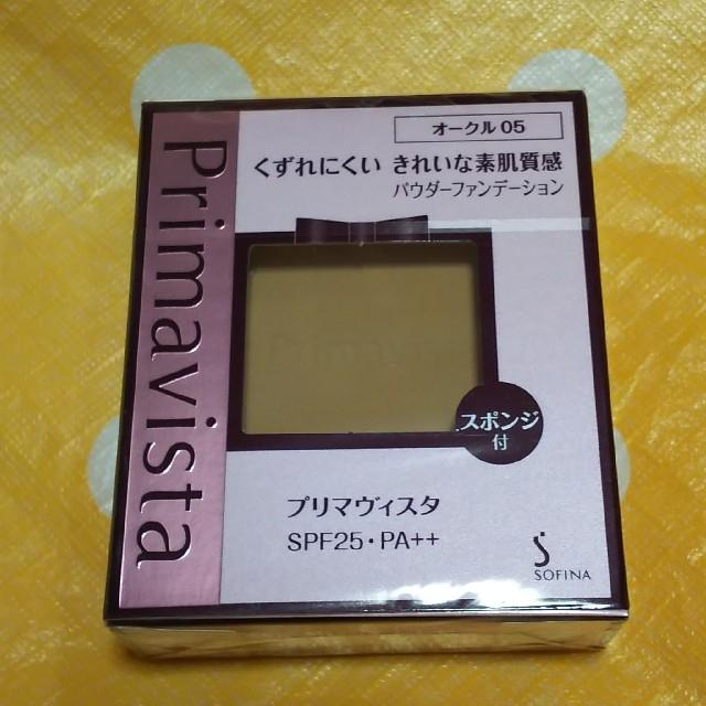 Primavista(プリマヴィスタ)のプリマヴィスタ   ファンデーション  OC05 コスメ/美容のベースメイク/化粧品(ファンデーション)の商品写真