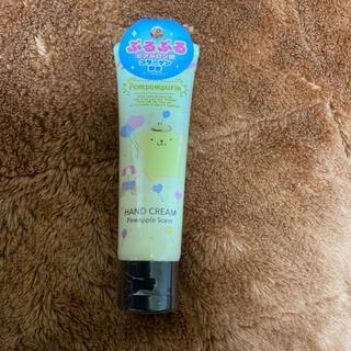 ポムポムプリングッズ ハンドクリーム パイナップルの香り サンリオ キャラクター