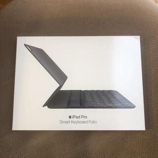 Apple - 11インチiPad Pro用Smart Keyboard Folio