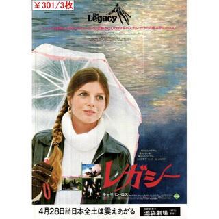 3枚¥301 053「レガシー」映画チラシ・フライヤー(印刷物)