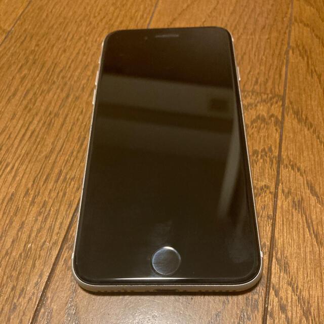 Apple(アップル)のiPhone SE 第2世代 (SE2) ホワイト 64 GB SIMフリー スマホ/家電/カメラのスマートフォン/携帯電話(スマートフォン本体)の商品写真