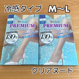 フクスケ(fukuske)の冷感タイプ プレミアムストッキング M〜L 6足セット(タイツ/ストッキング)