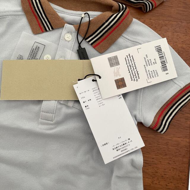 BURBERRY(バーバリー)のバーバリーチルドレン キッズ/ベビー/マタニティのベビー服(~85cm)(ロンパース)の商品写真