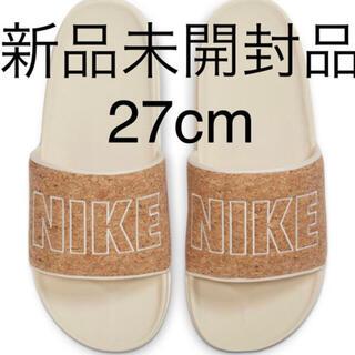 ナイキ(NIKE)のNIKE オフコート スライド SE サンダル CT0623-200(サンダル)
