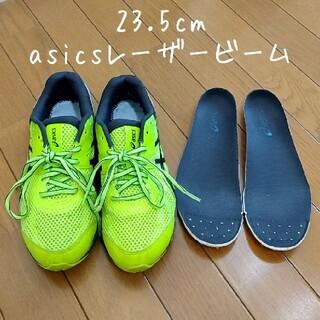 アシックス(asics)のasics★23.5cm★レーザービーム★アシックス★イエロー★(スニーカー)