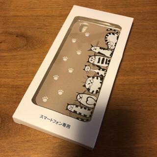 アクオス(AQUOS)の☆新品☆ AQUOS  携帯カバー 携帯ケース 猫 にゃんこ SH-M04(Androidケース)