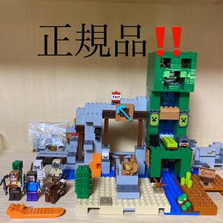 21155 巨大クリーパーの像の鉱山 レゴ LEGO マインクラフト マイクラ