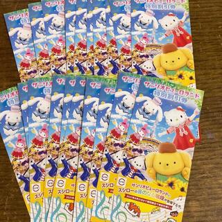 サンリオピューロランド 特別割引券 20枚(その他)