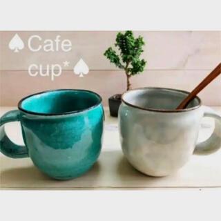 ○人気のお品○美濃焼 粉引白流し *おうちカフェ♪ mugcup* 2個