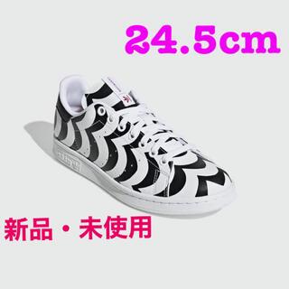 マリメッコ(marimekko)の 🌟 24.5cm/adidas x Marimekko(スニーカー)