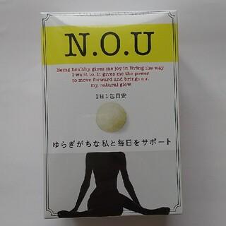 シセイドウ(SHISEIDO (資生堂))のN.O.U サプリ RJ(その他)