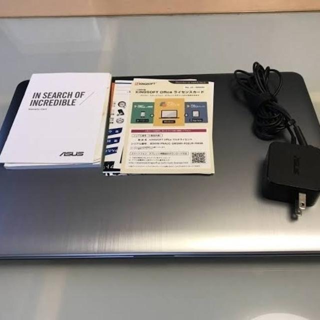 ASUS(エイスース)のASUS X540S シルバー スマホ/家電/カメラのPC/タブレット(ノートPC)の商品写真