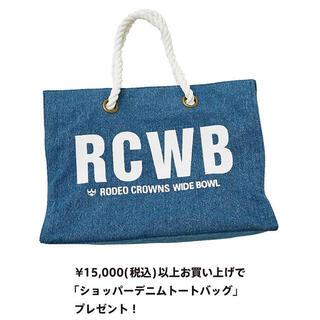 ロデオクラウンズワイドボウル(RODEO CROWNS WIDE BOWL)のロデオクラウンズ   ノベルティデニムバッグ(トートバッグ)