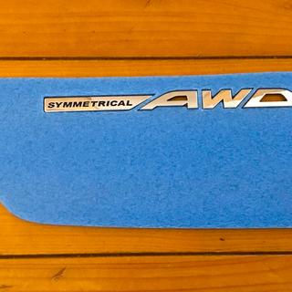 スバル(スバル)のスバル純正 Symmetrical AWD エンブレム(車外アクセサリ)