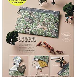 LeSportsac - 【即購入OK・送料無料】バイラ8月号付録