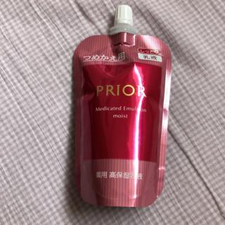 PRIOR - プリオール乳液詰替