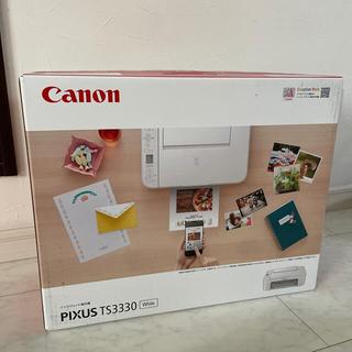 Canon - インクジェット プリンター 複合機 TS3330