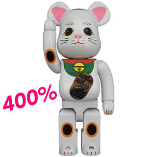 MEDICOM TOY - 【即日発送♪】BE@RBRICK 招き猫 白メッキ 発光 400%
