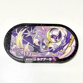ポケモン - ポケモンメザスタ スーパータッグ1弾 ルナアーラ #2
