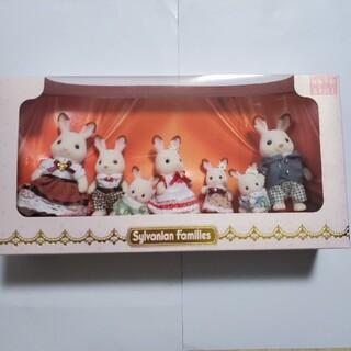 エポック(EPOCH)のシルバニアファミリー展限定 ショコラうさぎファミリー(ぬいぐるみ/人形)