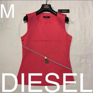 ディーゼル(DIESEL)の洗練されたデザイン Diesel T-CUTTER TANK TOP ピンク(カットソー(半袖/袖なし))