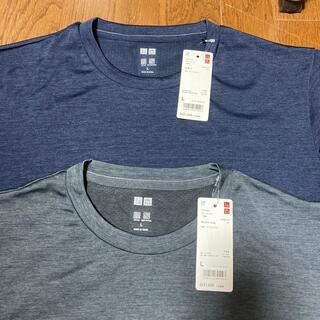 ユニクロ(UNIQLO)の新品ユニクロ:ドライTシャツ(Lサイズ)2枚組(Tシャツ/カットソー(半袖/袖なし))