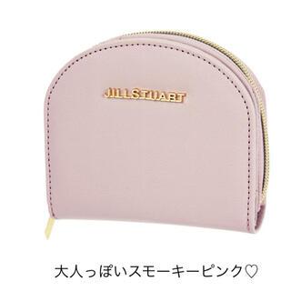 JILLSTUART - 【即購入OK・送料無料】sweet7月号付録