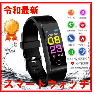 スマートウォッチ 血圧 心拍計 電話 防水 スマートブレスレット(腕時計(デジタル))