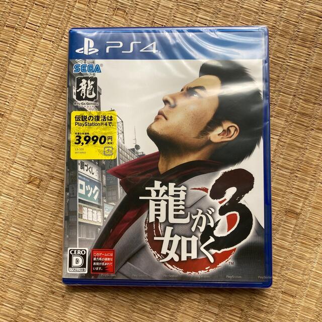 PlayStation4(プレイステーション4)の龍が如く3 PS4 エンタメ/ホビーのゲームソフト/ゲーム機本体(家庭用ゲームソフト)の商品写真