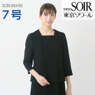 ソワール(SOIR)の新品同様 7号  手洗い可能  東京ソワール ブラウス(シャツ/ブラウス(長袖/七分))