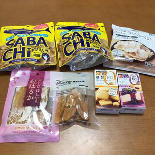 お菓子 色々セット サバチ 干し芋 ぐーぴた おからクッキー ごぼうせんべい(菓子/デザート)