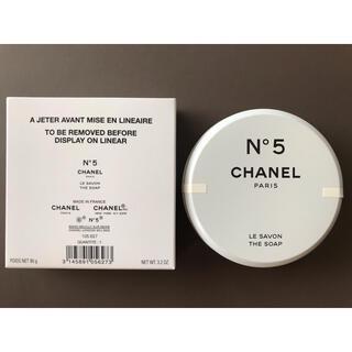 CHANEL - CHANEL Factory5 Le Savon シャネル限定ソープ